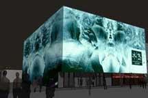 Iceland Pavilion unveils design