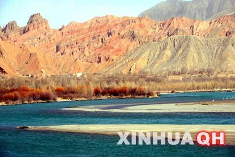 The Danxia Landform of China is the general name of a Serial Nomination for World Natural Heritage.