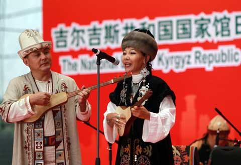 The Kyrgyz Republic celebrates its National Pavilion Day at the World Expo on Wednesday.