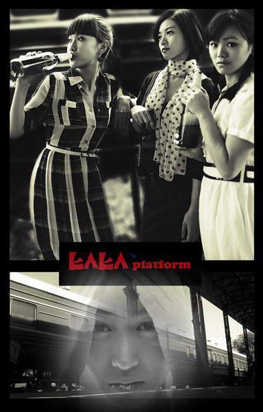 Kaka'sPlatform