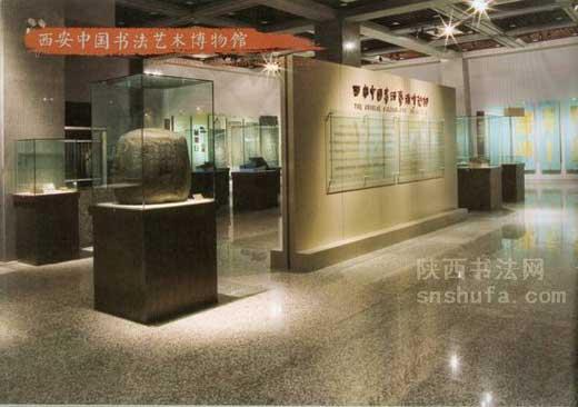 Museum special china calligraphy cctv news cntv