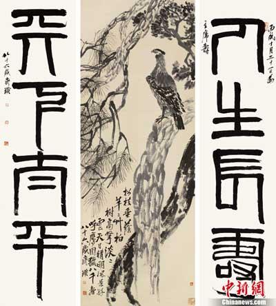 Eagle Standing On Pine Tree Chinese painting sets auction