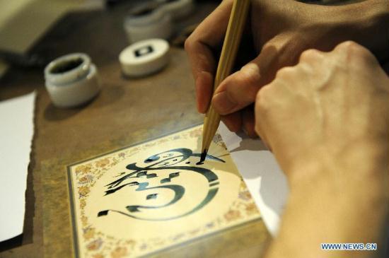 China Turkey Co Host Islamic Culture Expo Cctv News
