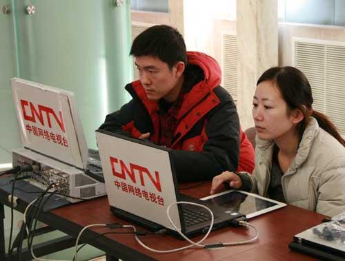 CNTV进行启动仪式现场报道