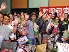 Taïwan: les touristes de la partie continentale de retour