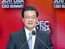 Le Président chinois prononce un discours au Sommet de l'APEC