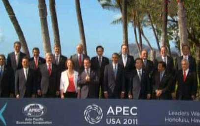 Photo de famille de l'APEC