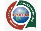 Aperçu du Forum sur la Coopération Chine-Afrique