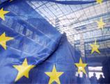 Visite au siège principal de l'UE