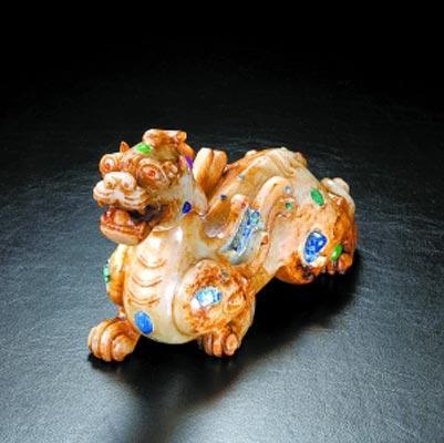 Beijing:trésorstaiwanaisauxenchères