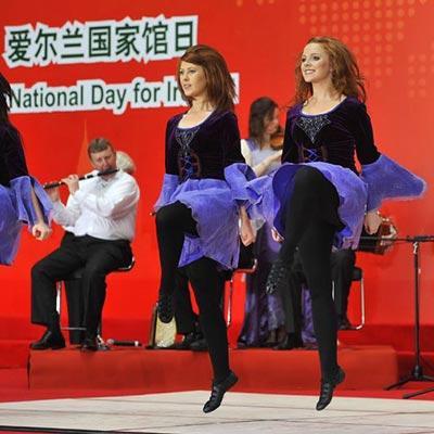 Expo2010:journéedupavillondel'Irlande