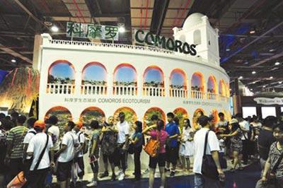 Expo2010:journéedupavillondesComores