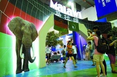 Expo2010:journéedupavillonduMalawi