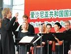 Expo universelle : Journée du pavillon de l´Estonie