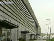Экологически чистая энергия на ЭКСПО-2010