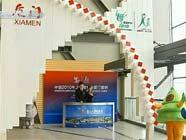 Павильон города Сямэнь на ЭКСПО-2010 в Шанхае