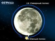Китай завершает подготовку второго лунного зонда