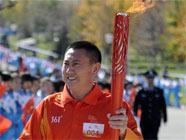 Огонь Азиатских игр в Чанчуне