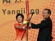 Огонь Азиатских игр прибыл в город Янцзян провинции Гуандун КНР