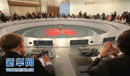 The fourth G20 Summit has just concluded a plenary session at the Metro Toronto Convention Center. Global leaders in attendance have endorsed a bold pledge by rich nations to slash budget deficits in half in three years.