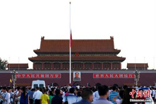 On Sunday morning, the daily national flag raising ceremony at Tian'Anmen Square in Beijing took on special meaning. The flag was lowered to half-mast in respect of the mudslide's victims.