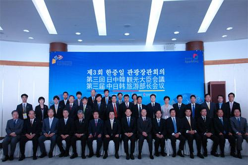 Tourism Ministers from China, Japan and South Korea are holding their fifth meeting in Hangzhou in east China to discuss tourism-related issues.