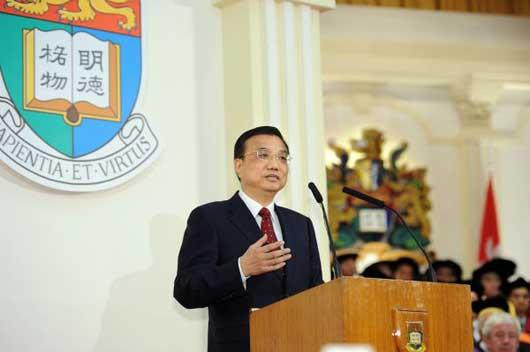 Chinese Vice-PM Addresses to Hong Kong Univ. in English