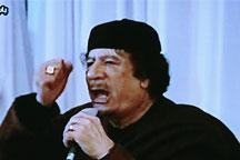 Gaddafi vows not to surrender