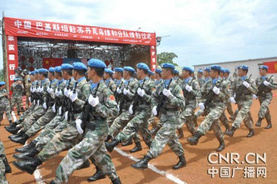 1340248299221 1340248299221 r Chinese peacekeepers in Sudan awarded Peace Medal of Honor