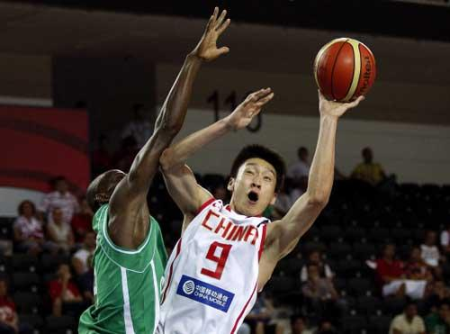 China faced Group B underdogs Cote D'Ivoire at the World Basketball Championship.