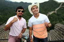 Pacquiao & Rios travel to Great Wall