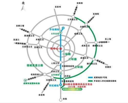 2012成都糖酒会出行攻略交通指南
