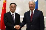 Top legislator Wu Bangguo visits 3 European nations