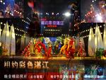 2006年12月30日《乡约彩色湛江》大型晚会