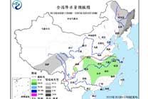北京:未来三天全国天气预报