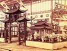 1876年费城世博会中国馆立体照片