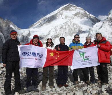 零公里行动 为世博 为中国