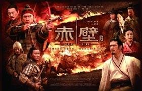 <center>[电影过节]中国人的家国情怀</center>