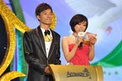 [组图]2010安利中国爱心评选颁奖典礼主持人