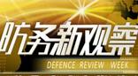 cctv7农业气象视频_CCTV7官网-中国中央电视台军事农业频道官方网站
