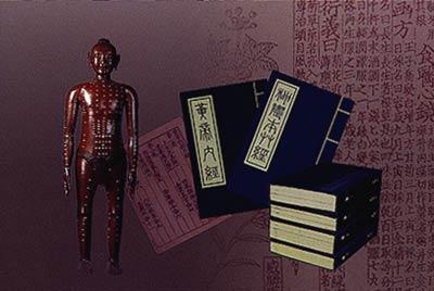 الطب الصيني التقليدي
