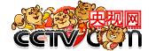 101404 5491 1265955822710 各网站2010年春节Logo集合