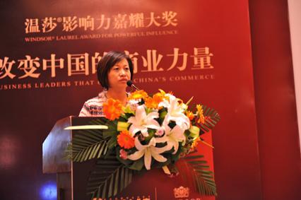 《环球企业家》杂志董事总经理陈婷女士致词