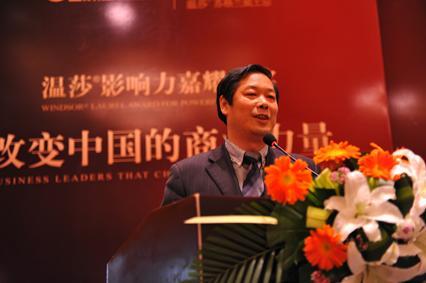 大连理工大学管理学院院长苏敬勤先生做主题演讲