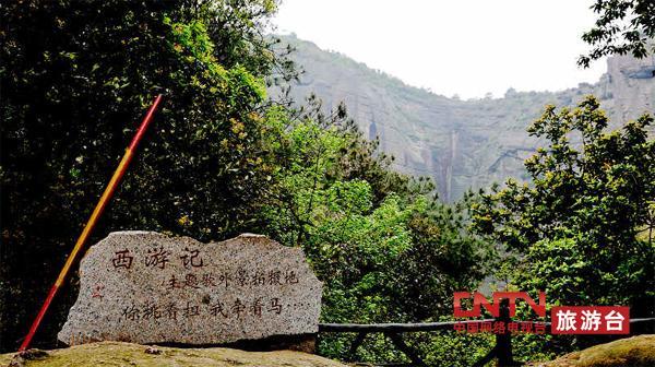 上饶景区:龟峰风景名胜区