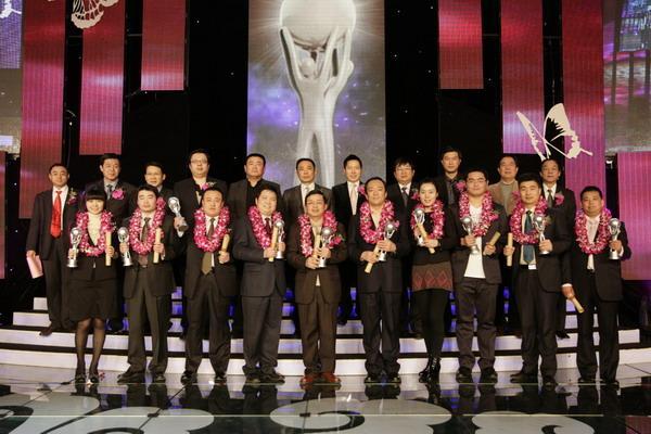 2009春节联欢晚会_2009年中国中央电视台春节联欢晚会节目主持人串词