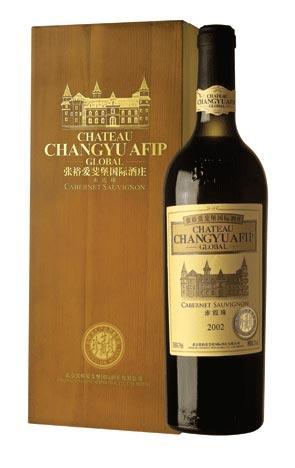 张裕爱斐堡国际酒庄赤霞珠干红葡萄酒系列选用张裕