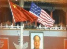 الحلقة الثانية:جولة أوباما فى الصين