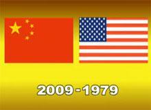 الحلقة الأولى:جولة أوباما فى الصين