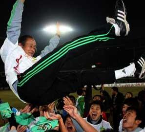 国安16年首夺职业联赛冠军